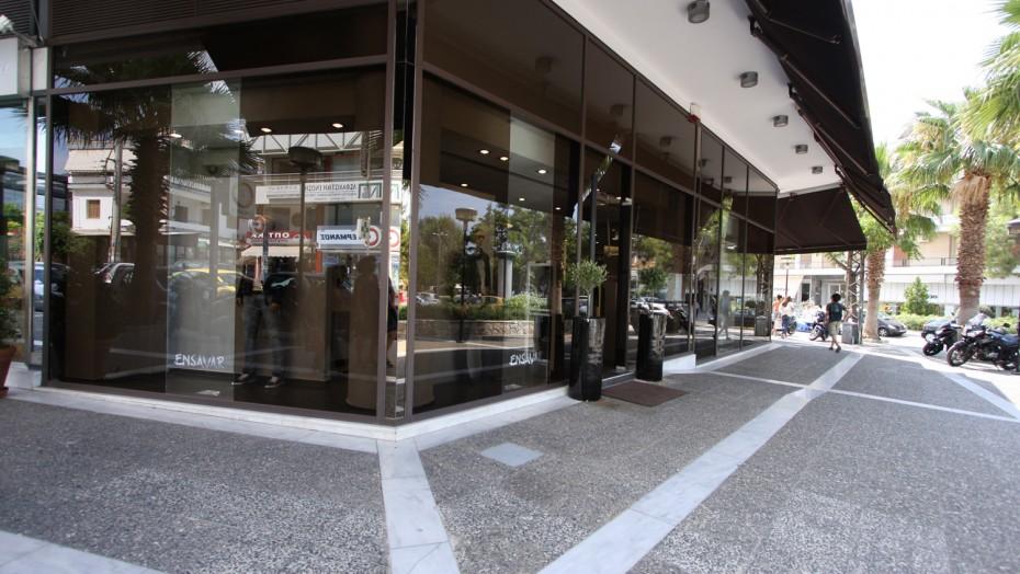 Ensayar.gr   Men's Store